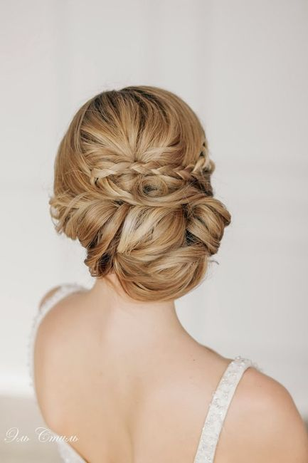 Peinados para una novia rom ntica - Peinados para hacerse una misma ...