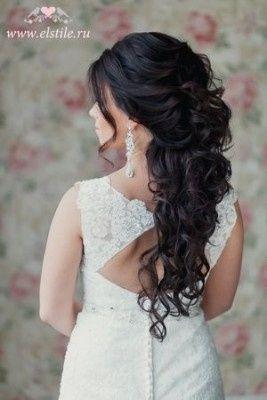 3. Peinado de novia para cabello oscuro