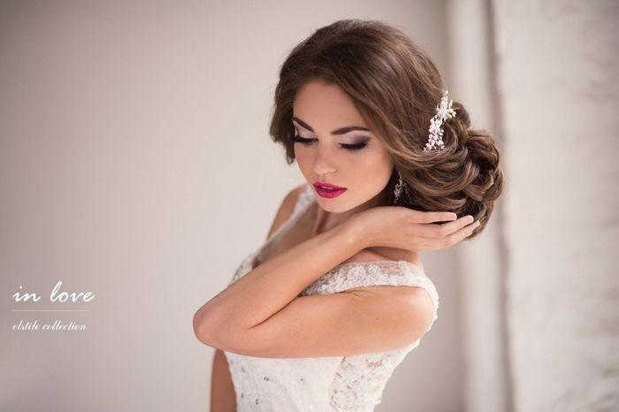 Average Of Bridal Hair And Makeup 2017 : Maquillaje de novia - Tendencias 2017